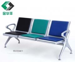 云南机场椅
