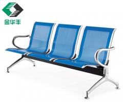 冷轧钢机场椅